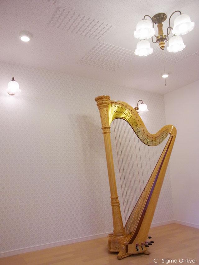 ハープ防音室